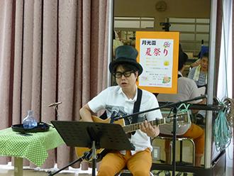 shichijyounobuaki_3
